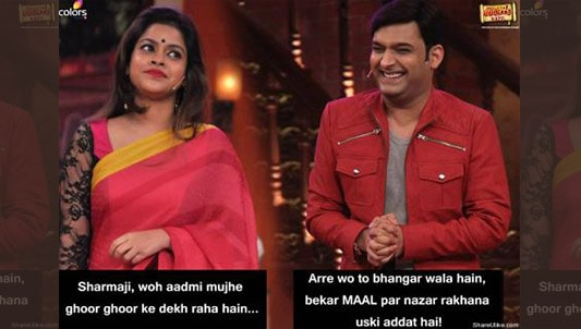 'NOK-JHOKE WITH HIS 'WIFE'-Kapil