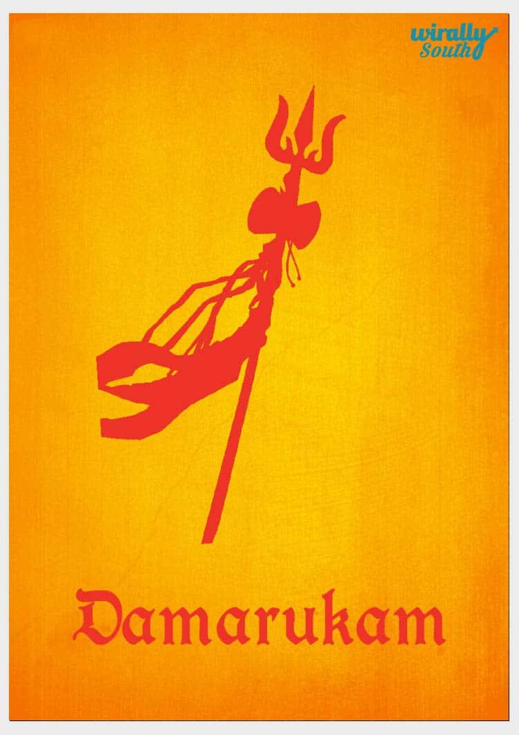 damarukam-724x1024