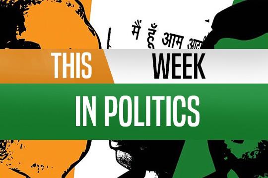POLITICS,indian POLITICS