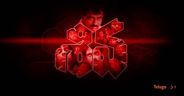 Indian Cinema,siva