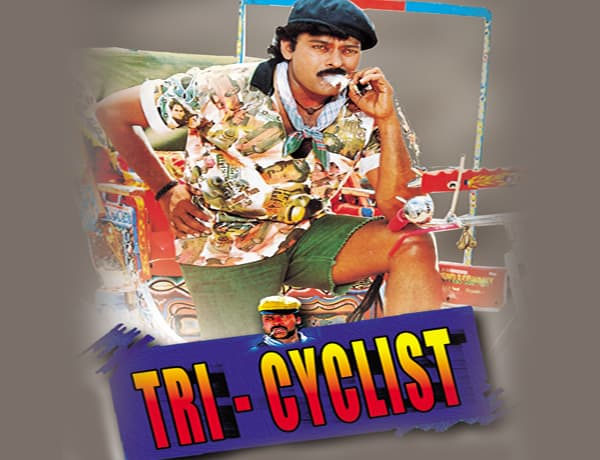 If Chiru's Movies had English Titles