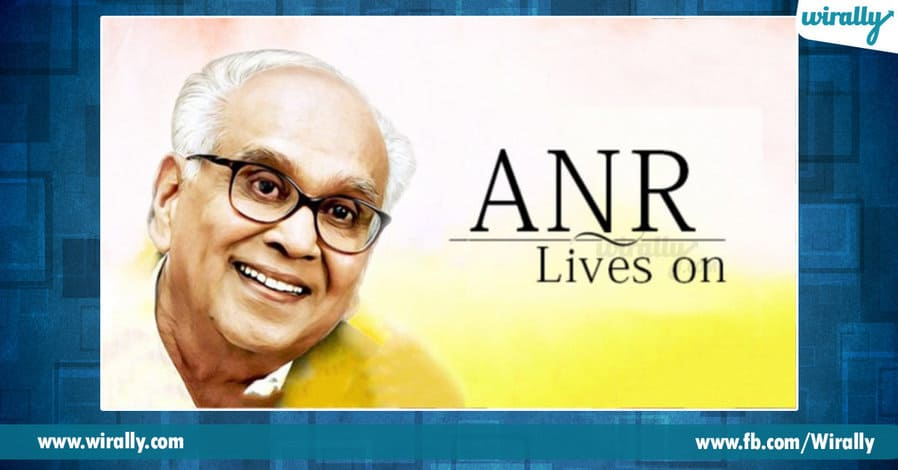 1 Remembering ANR – A Man Ahead of Our Times