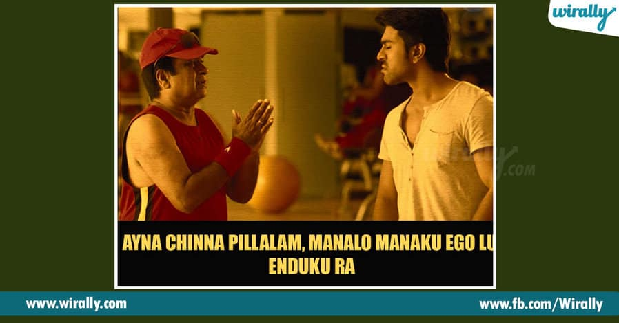 10 - chinna pillolam