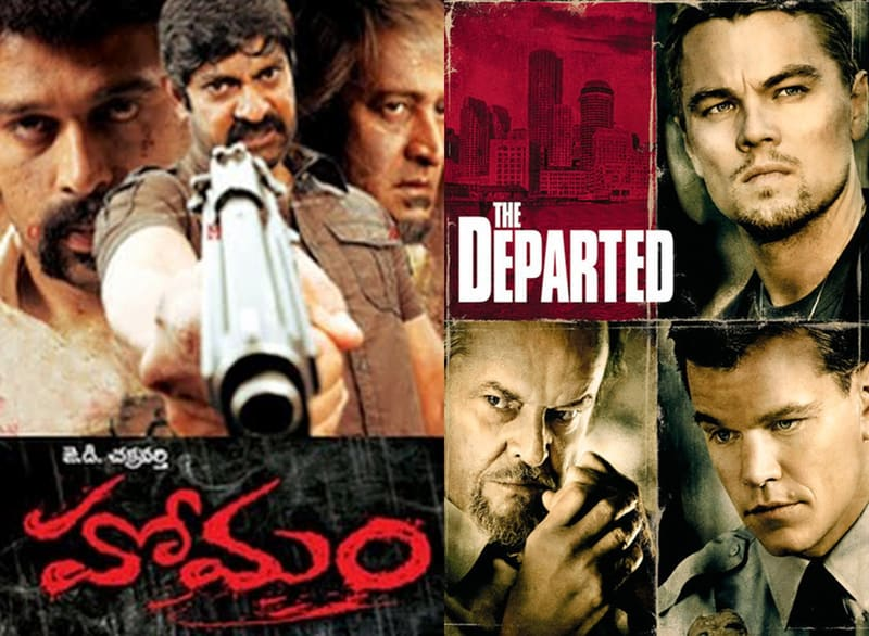 Telugu Films That Are Terrible Hollywood Rip-Offs