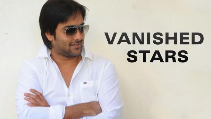 VANISHED STAR Tarun