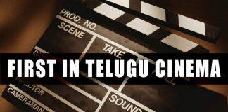First in Telugu Cinema