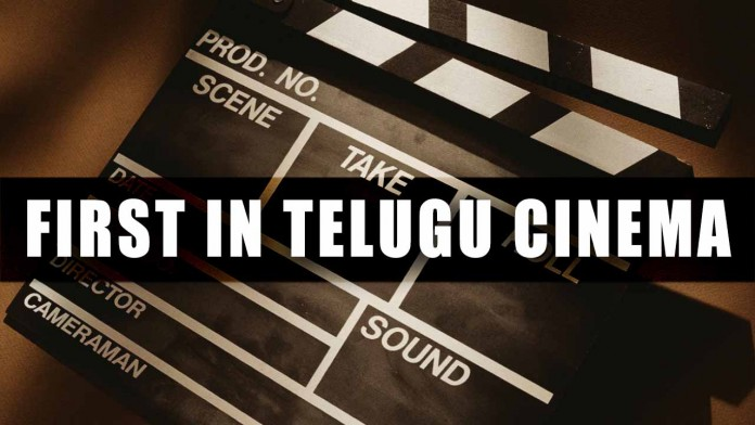 First in Telugu Cinema