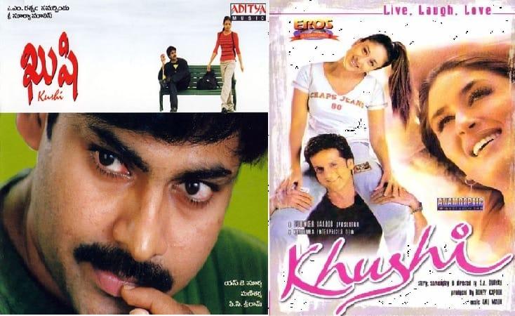 Khushi Telugu - Hindi