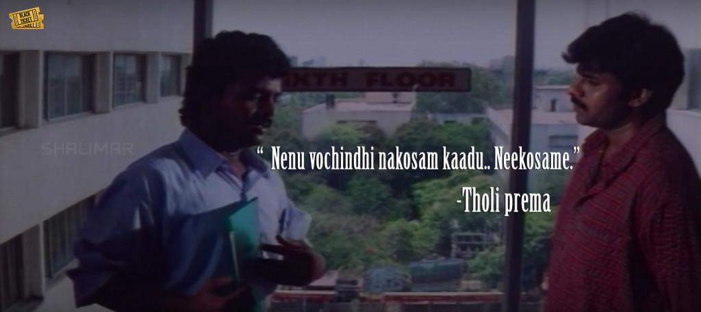 Tholi