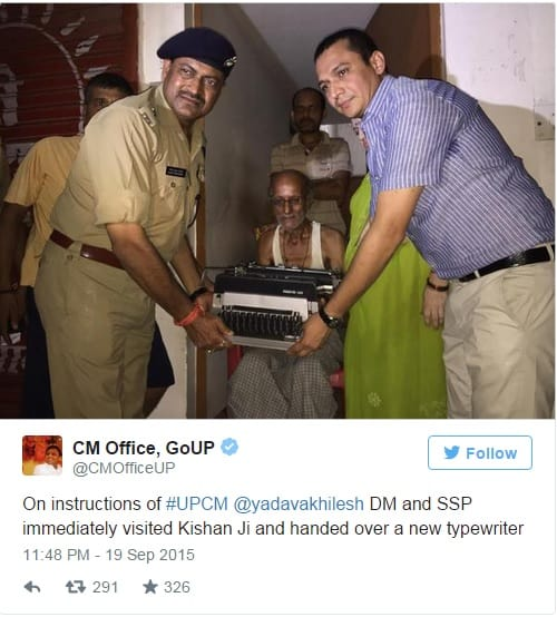 UP Police Twitter