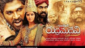 5 Reasons that made Rudhramadevi a huge hit1