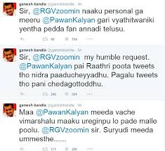 Bandla Ganesh Counter Strike on RGV Behalf of PK Fans1