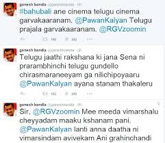 Bandla Ganesh Counter Strike on RGV Behalf of PK Fans2