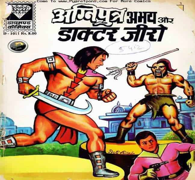 The Greatest Forgotten Indian Comic Superheroes - Wirally com