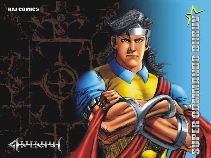 raj-comics-e1413720283756