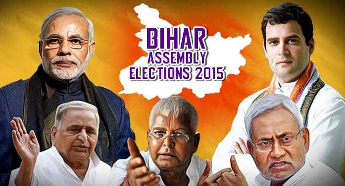 Bihar-Assembly-Elections-020153