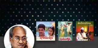 Edida Nageswar Rao movies