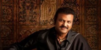 mohanbabu,telugu film industry