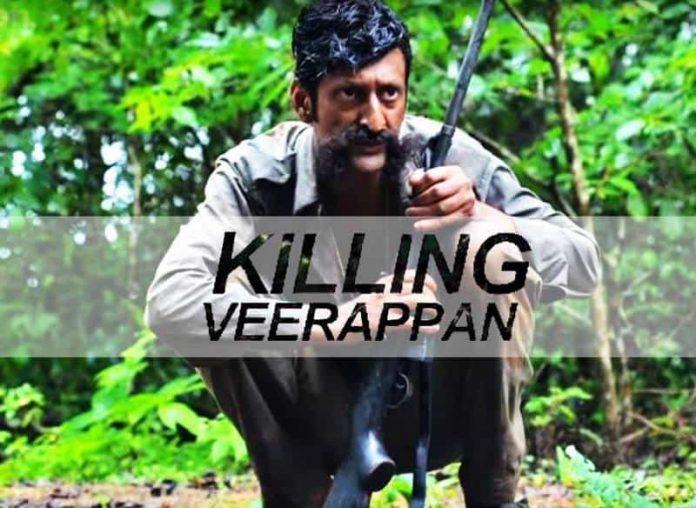 RGV, Killing Veerappan