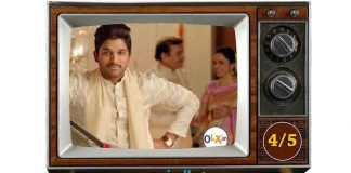 Allu Arjun in oxl ads