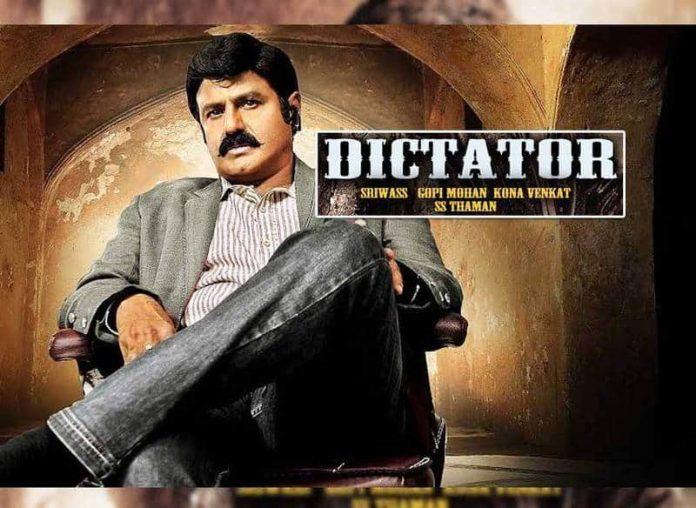 Balakrishna Dictator trailer