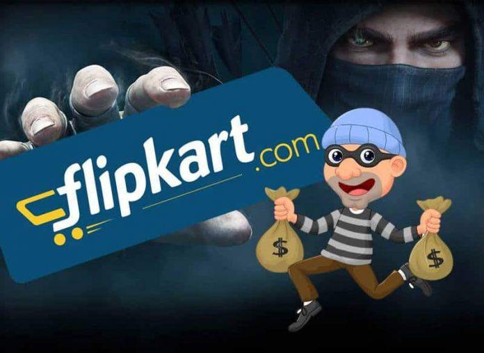Cheat Flipkart