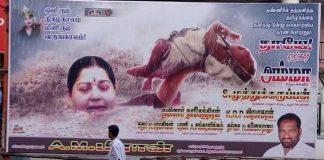 Jayalalithaa Chennai