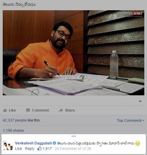 Mohanlal Venkatesh Reply