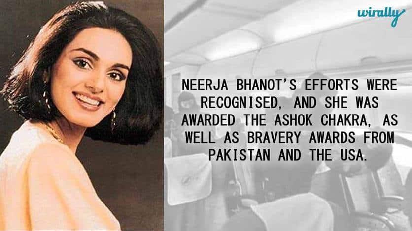 Neerja Sonam Kapoor story