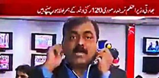 Pakistan journalist funny