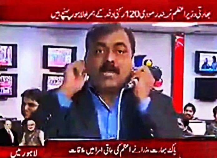 Pakistan journalist funny