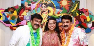 telugu film industry 2014 Re-Union Photoshoot,chiranjeevi,