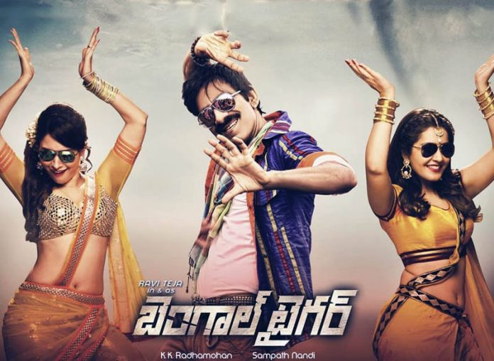 bengal tiger movie review