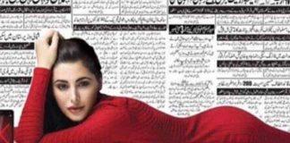 Nargis Fakhri, Nargis Fakhri pakistan ad,Nargis Fakhri mobile ad