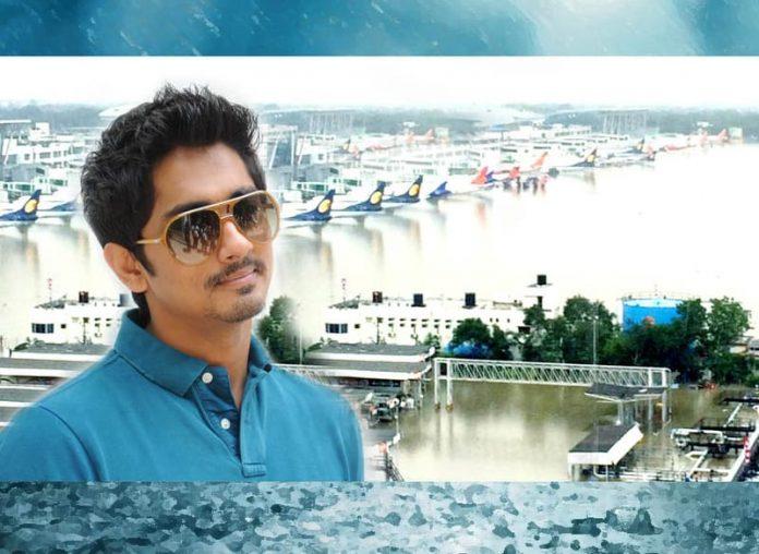 Chennai Floods,chennai airport,