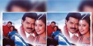 Venkatesh Movies Had English Titles