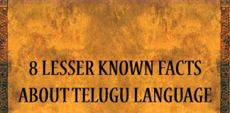 Facts About Telugu Language