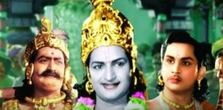 legends mayabazar