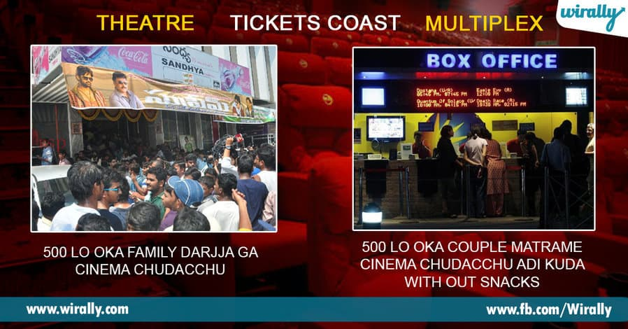 1 Difference Of Watching Cinema In A Theatre vs Multiplex
