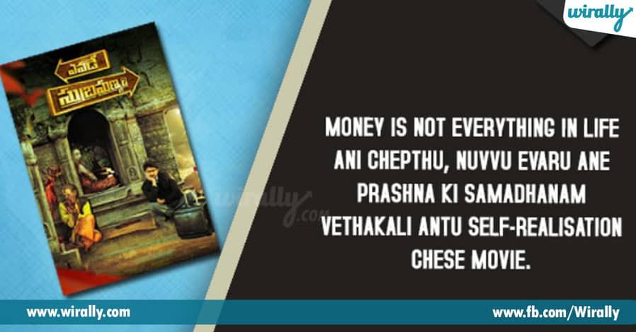 10 - Yevade Subramanyam