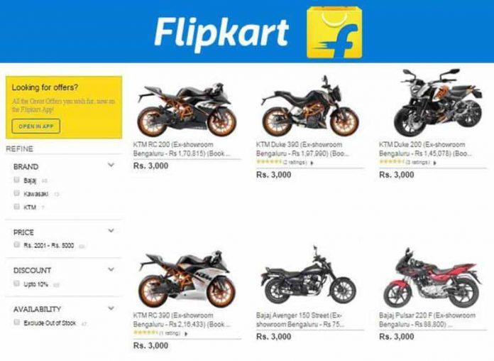 Flipkart motorcycles