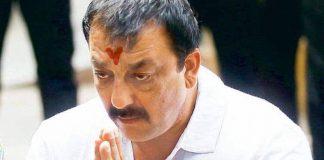 Sanjay Dutt prison sentence
