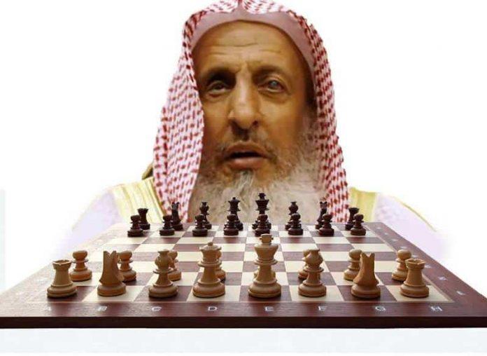 Chess haram