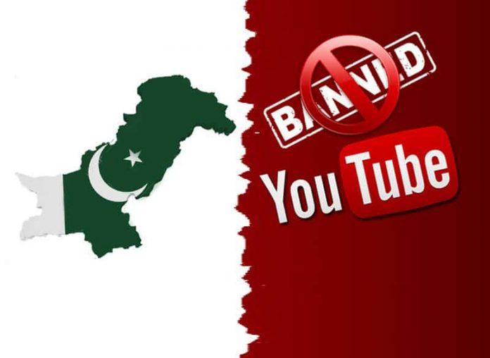 Pakistan Lifts Ban On YouTube