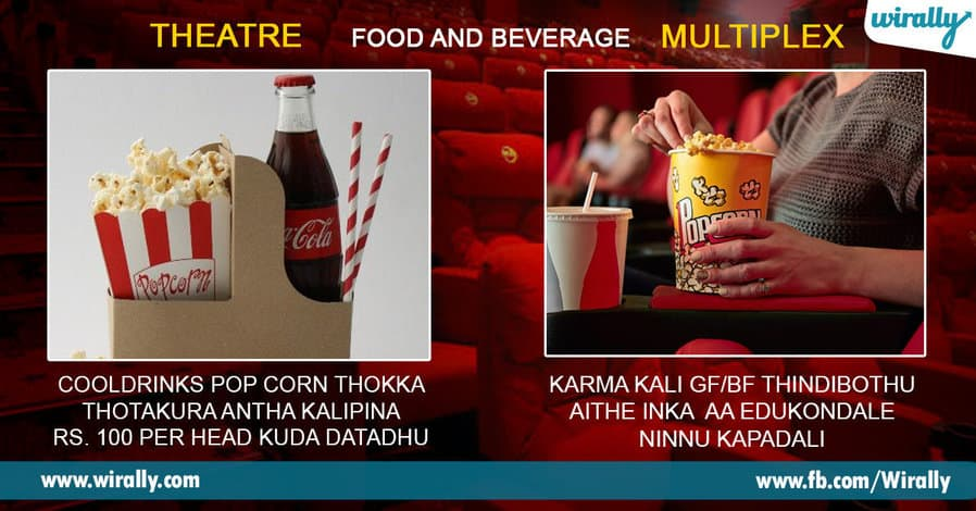 3 Difference Of Watching Cinema In A Theatre vs Multiplex