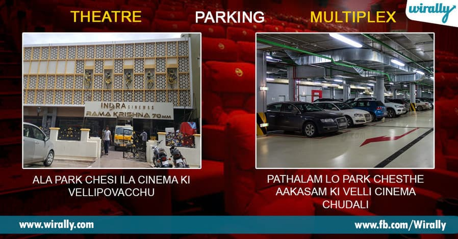 4 Difference Of Watching Cinema In A Theatre vs Multiplex