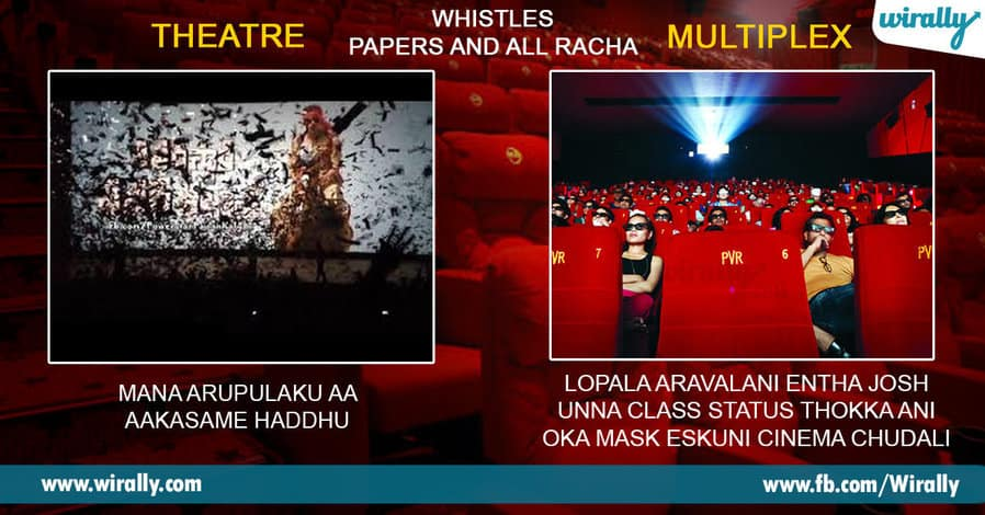 6 Difference Of Watching Cinema In A Theatre vs Multiplex
