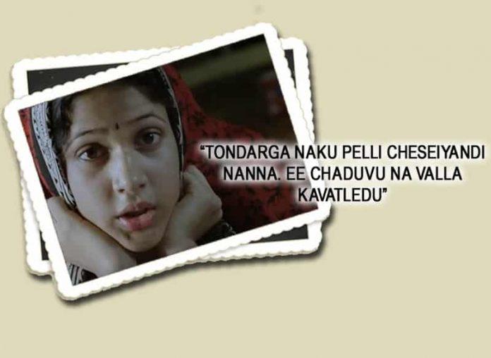 Heroine's best dialogues ,Lavanya Tripathi