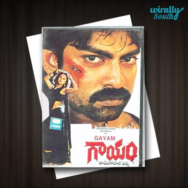 AS AN AVENGING BROTHER - GAAYAM-Jagapathi Babu