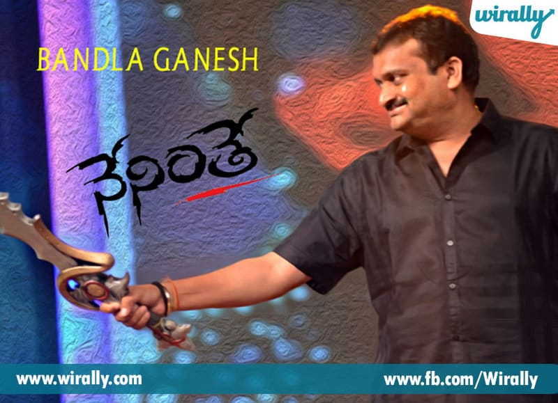 2 Movie Titles That Suit Our Telugu Producers